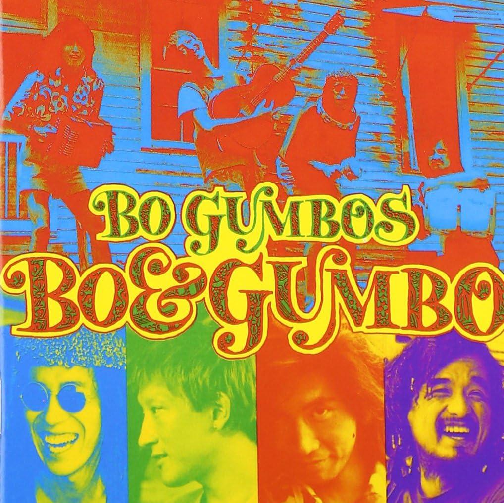 ボガンボス govotebot.rga.com: ボ&ガンボ: