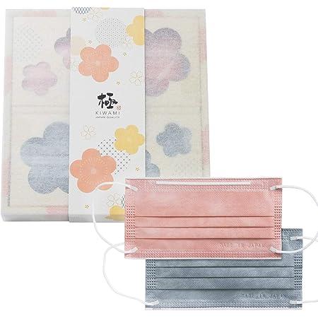 不織布 マスク カラー 日本 製 【楽天市場】マスク 日本製 不織布(カラーブルー)の通販