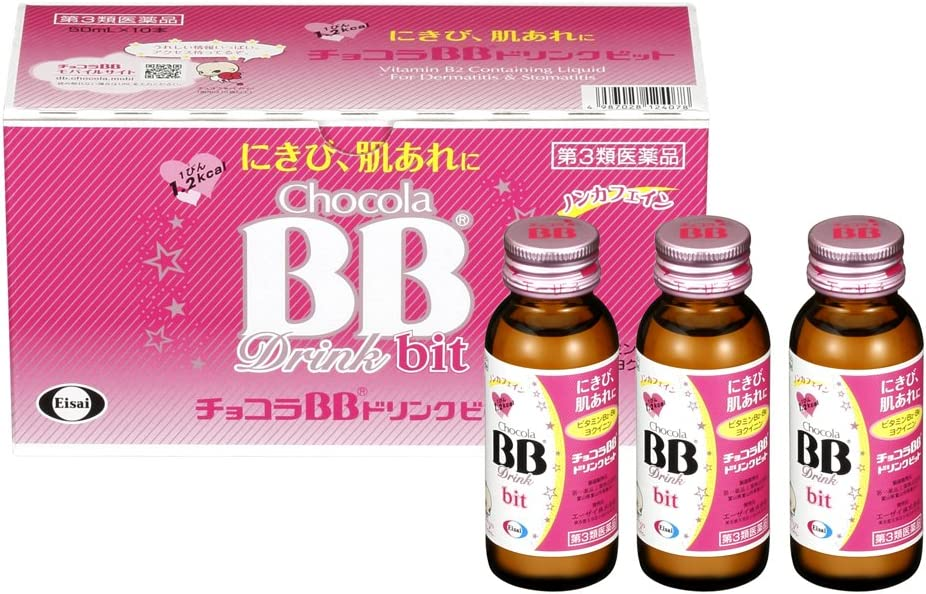 チョコラ bb 値段 価格.com - エーザイ チョコラBBプラス