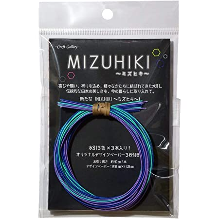 Reference 40 20 Cords 90cm length cords Red and Black Mizuhiki Cords
