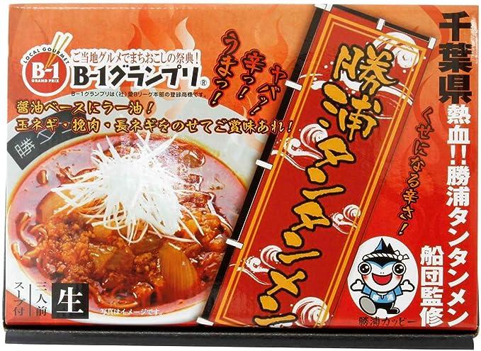 勝浦 坦々麺