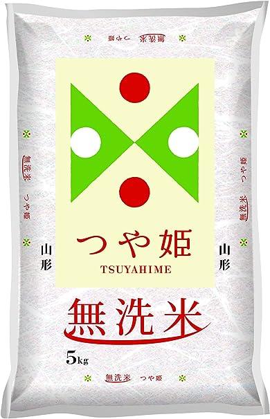 洗米 つや 姫 無 還元率50%超も!ふるさと納税「無洗米」おすすめランキング|定期便も【2020年12月】|ふるさと納税ガイド