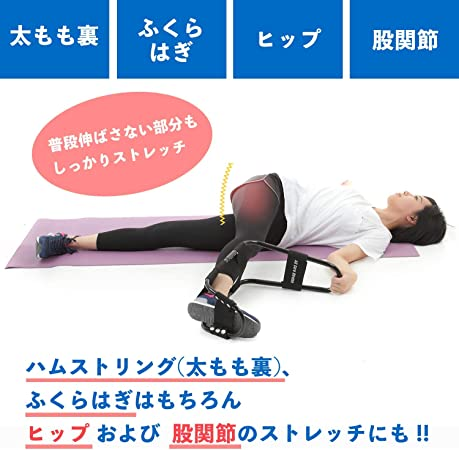 裏 痛み ストレッチ 太もも の 膝痛には「膝裏伸ばし」と「太もも筋トレ」が効く【医師が教える自宅治療】