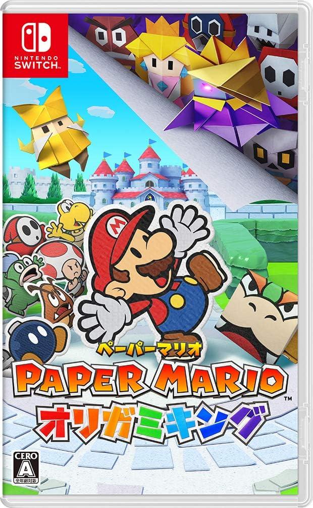 折り紙 キング