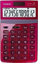 カシオ 電卓 ジャストタイプ 12桁 レッド JF-Z200RD-N