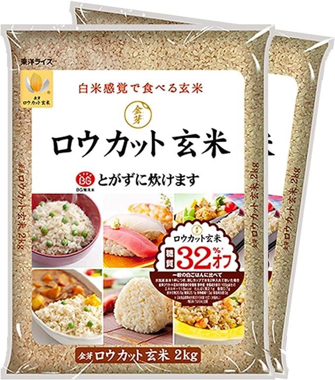 無 洗米 美味しく ない