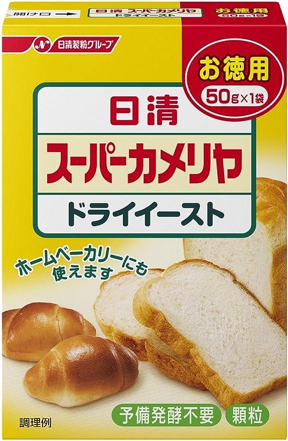 日 清 スーパー カメリヤ ドライ イースト