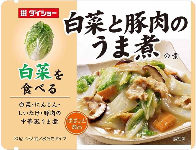 と の 白菜 うま煮 豚肉 リュウジさん考案、ニンニク香る白菜と豚肉の無水油鍋。シメはラーメン!