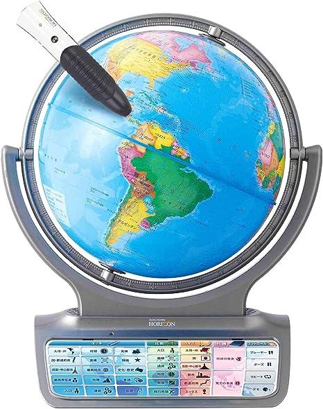 しゃべる 地球儀 ドウシシャ しゃべる地球儀の人気おすすめランキング15選【2019年最新版】