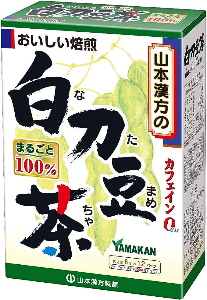 な た 豆 茶 効能 なた豆茶とは~9つの効果・効能と味、作り方やおすすめの飲み方まとめ...