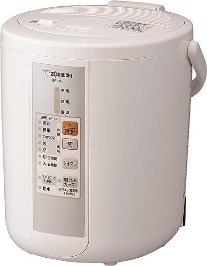 象印 マホービン 加湿 器 スチーム式加湿器/EE-DB50 -