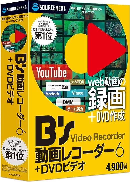 ソースネクスト ソースネクスト(株)【4344】:企業情報・会社概要・決算情報