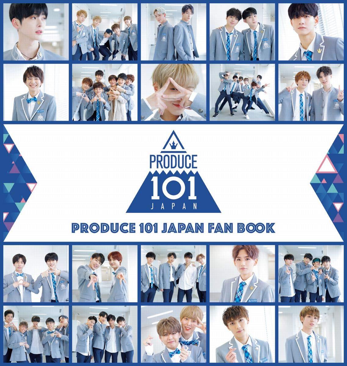 プロデュース 101 japan PRODUCE 101 JAPAN SEASON2 TBSテレビ