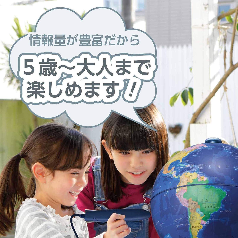 しゃべる 地球儀 ドウシシャ 【楽天市場】ドウシシャ パーフェクトグローブ