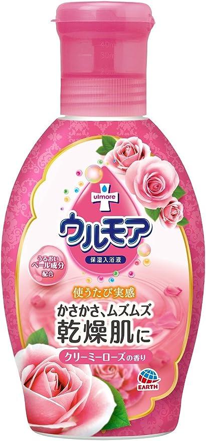 乾燥 肌 入浴 剤 背中の乾燥には保湿入浴剤を! 3日でかゆみとオサラバしよう