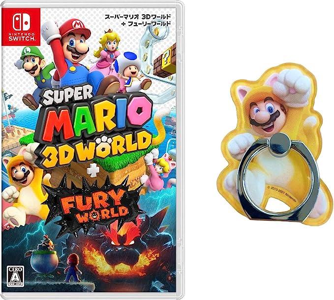 Switch マリオ 3d ワールド スーパーマリオ 3Dワールド + フューリーワールド:フューリーワールド