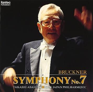 ブルックナー:交響曲第7番 ホ長調(ハース版)