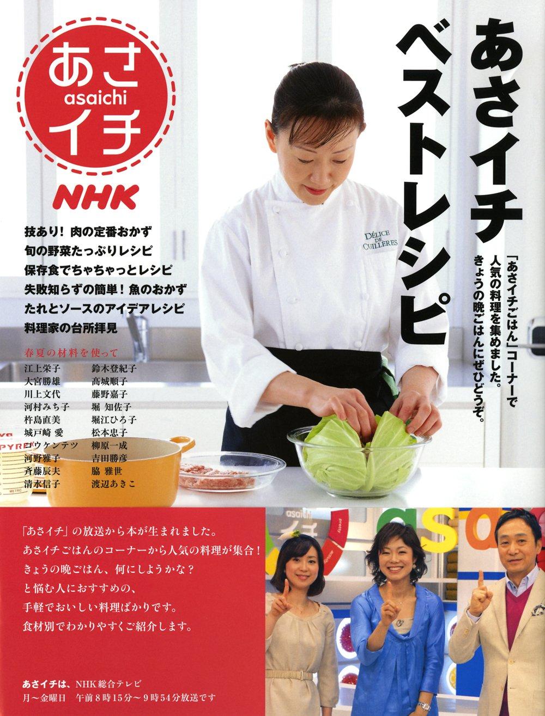 """あさ いち nhk クイズとくもり 知らないと大損!""""ホンビノス貝"""" NHKあさイチ"""