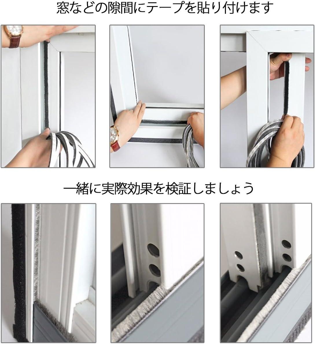 テープ 網戸 隙間 網戸の隙間テープの貼り方の方法や虫が入ってこないようにする注意点は?