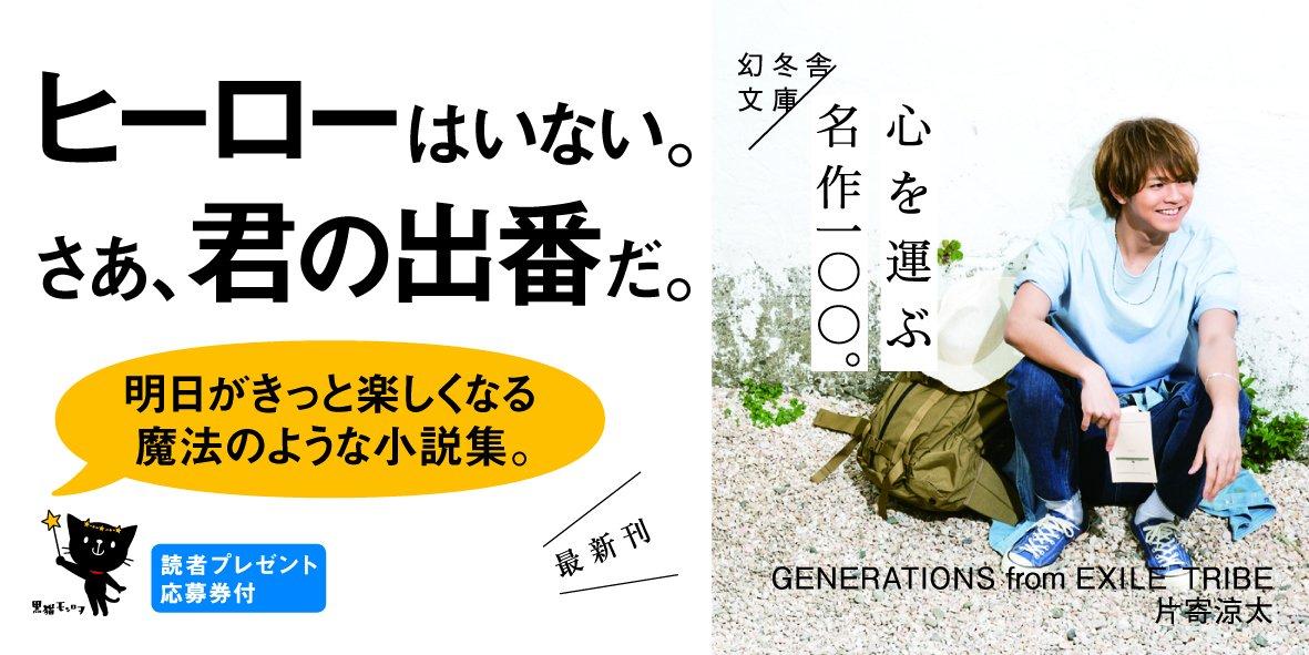 小説 アイネ クライネ ナハト ムジーク 映画『アイネクライネナハトムジーク』公式サイト
