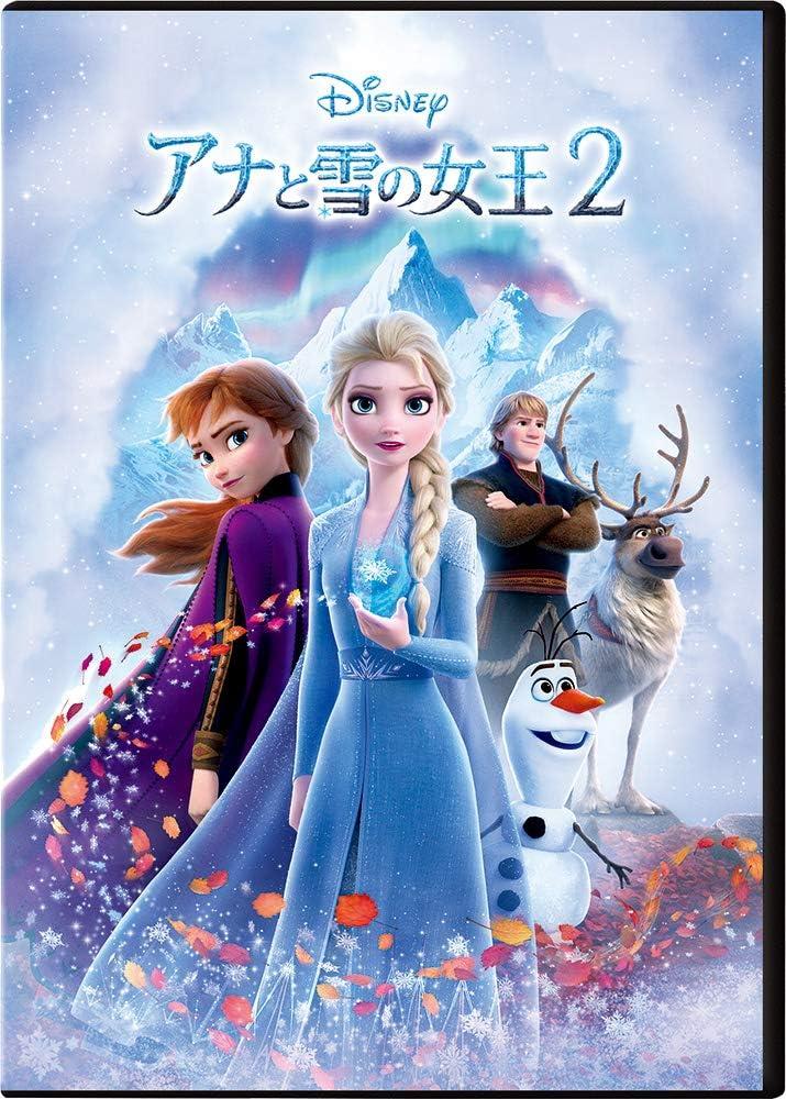 アナ 雪 dvd