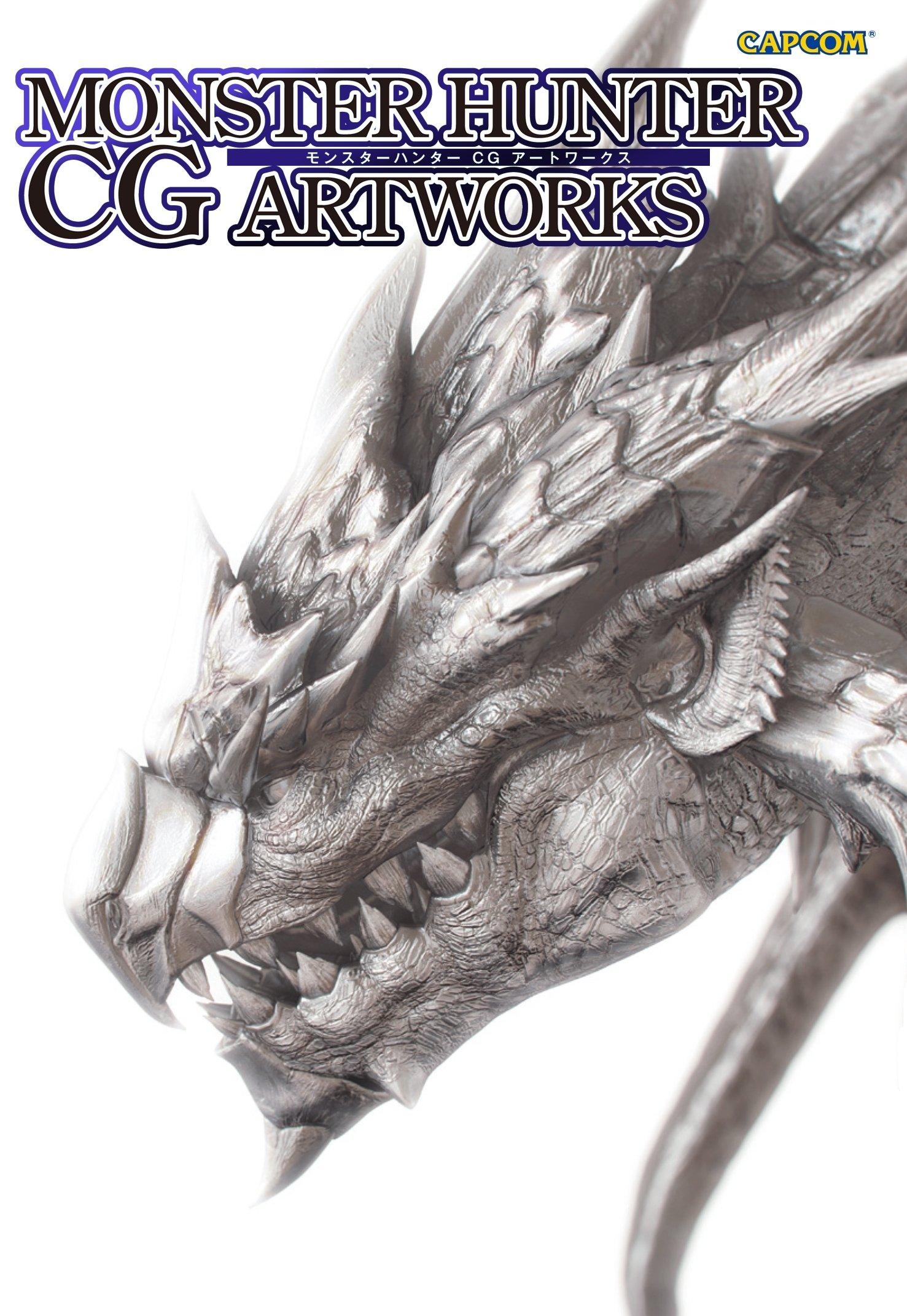 モンスターハンターCGアートワークス (Monster Hunter CG Artworks)