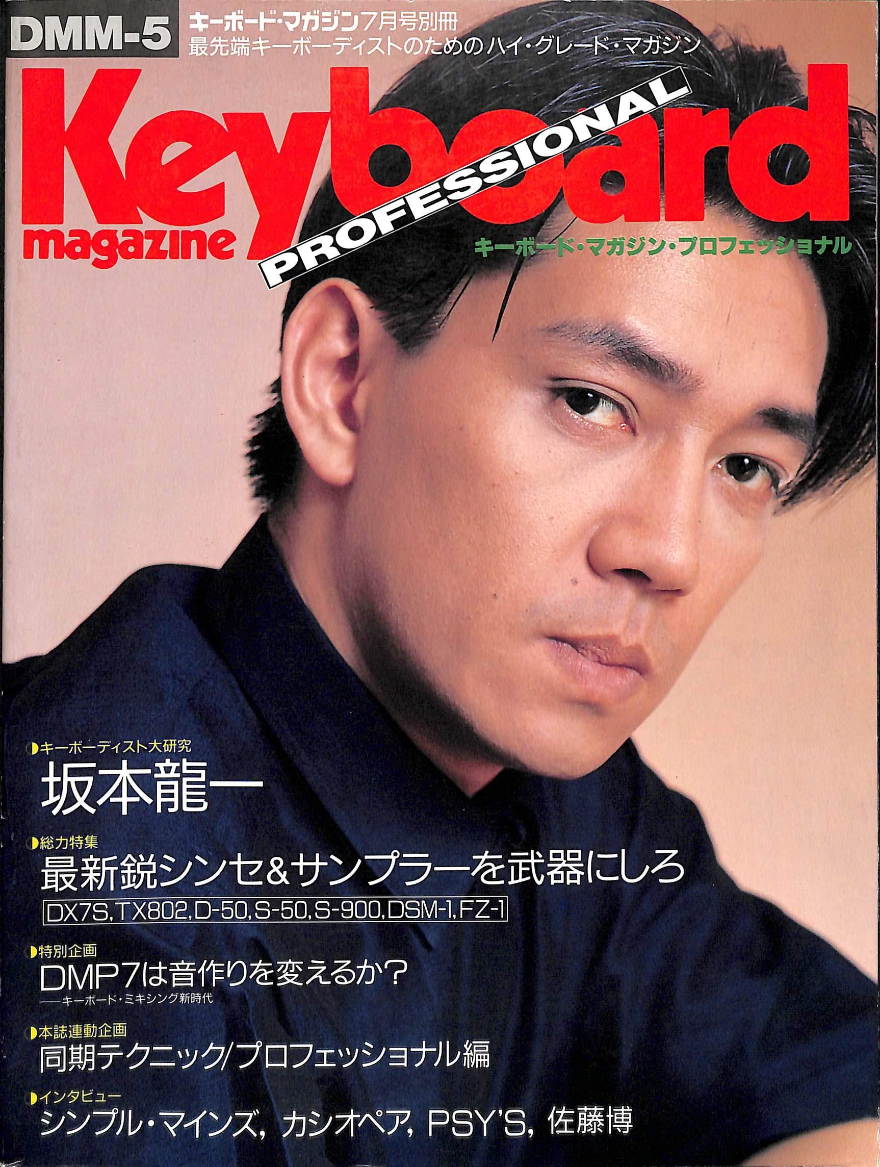 https://www.amazon.co.jp/images/I/812aobJ2liL.jpg