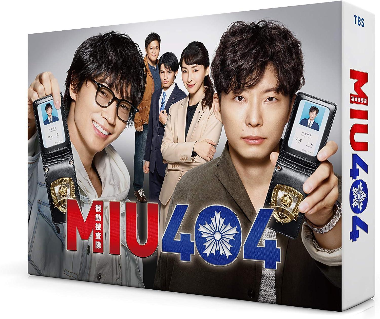 日 放送 miu404 初回 【見逃し】ドラマ『MIU404』を無料視聴できる動画配信サービス・見逃し配信・各話あらすじ【8月3日更新】 |