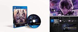【PS4】ファイナルファンタジーXIV: 漆黒のヴィランズ