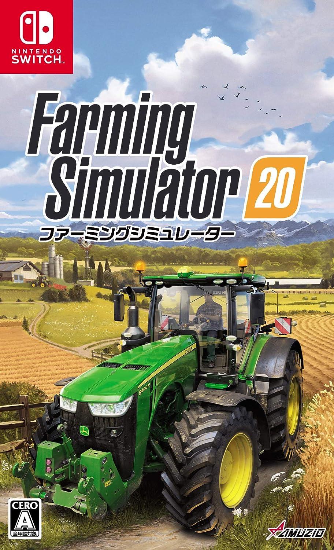 ファーミング シミュレーター 20 ファーミングシミュレーター20 -