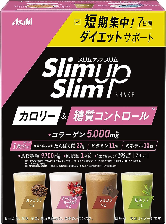 スリム アップ スリム 効果 近所で買える置き換えダイエット「スリムアップスリム」の効果とは?