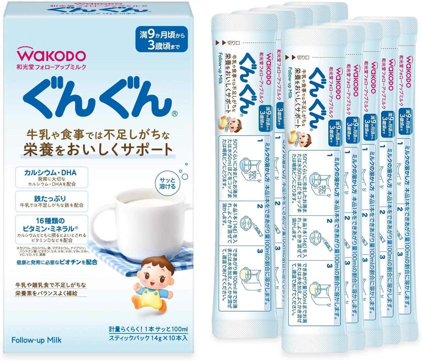 フォロー アップ ミルク と は フォローアップミルクとは何か?~通常の粉ミルクとの違いは?~
