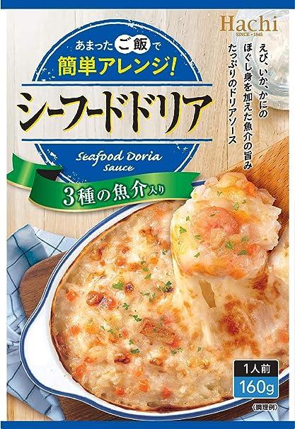 シーフード ドリア レシピ