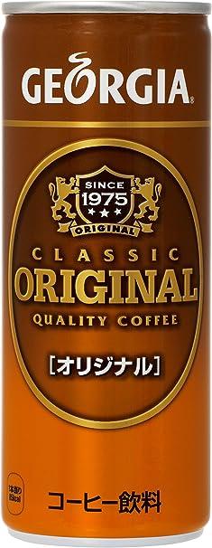 ジョージア コーヒー