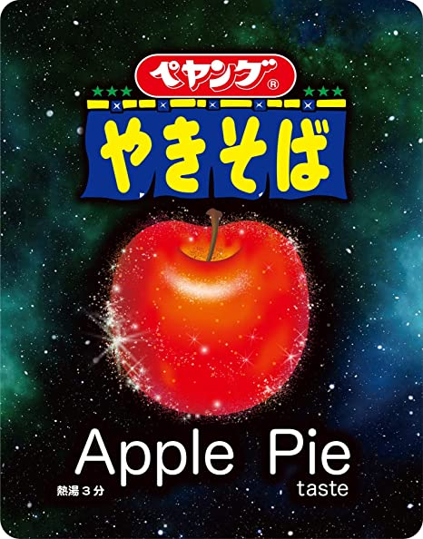 ペヤング アップル パイ 【問題作】ペヤング「アップルパイテイストやきそば」をおいしく食べ...