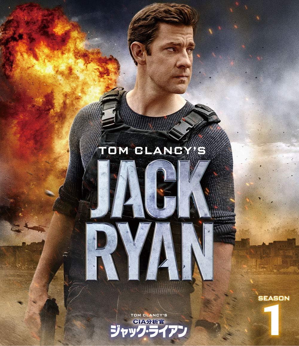 ジャック ライアン シーズン 3 いまこそ観るべき!Amazonオリジナルドラマ『ジャック・ライアン』に...