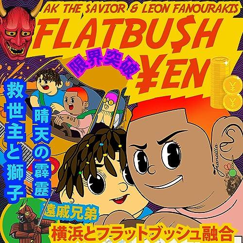 Amazon Music - AKTHESAVIOR & Leon FanourakisのLIGHT WORK [Explicit] -  Amazon.co.jp