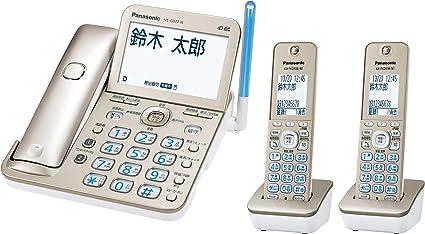 固定 電話 パナソニック 家の固定電話(パナソニックのKX