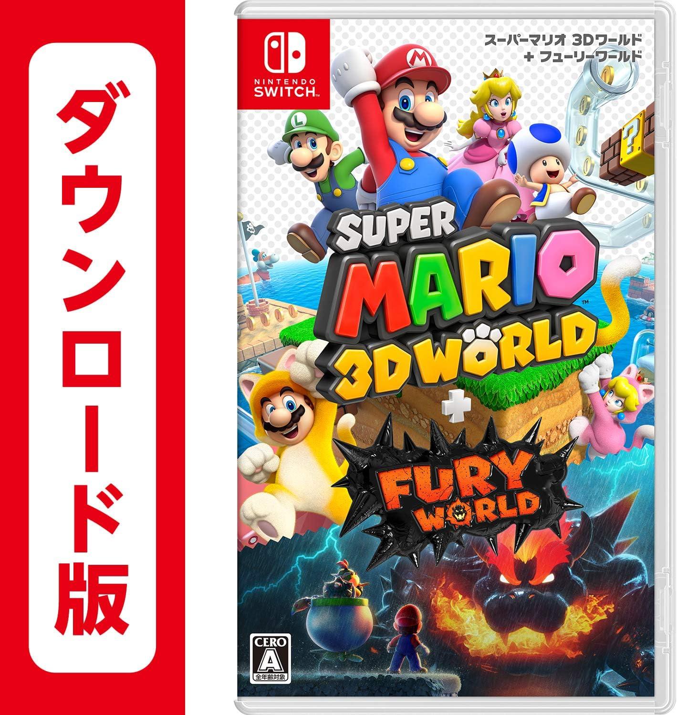 Switch マリオ 3d ワールド 【Switch】スーパーマリオ3Dワールド