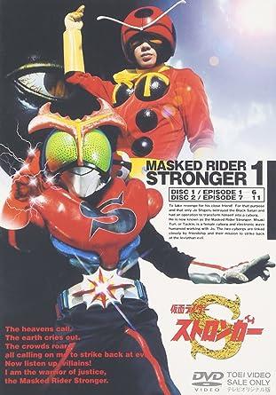 仮面 ライダー ストロンガー Amazon.co.jp: 仮面ライダーストロンガーを観る