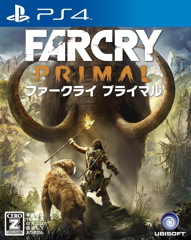 ファー クライ プライマル Far Cry®PRIMAL -