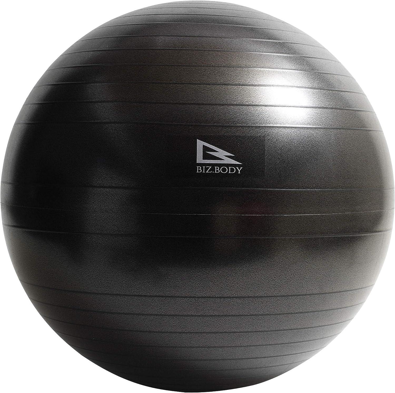 アルインコ バランスボール 75cm
