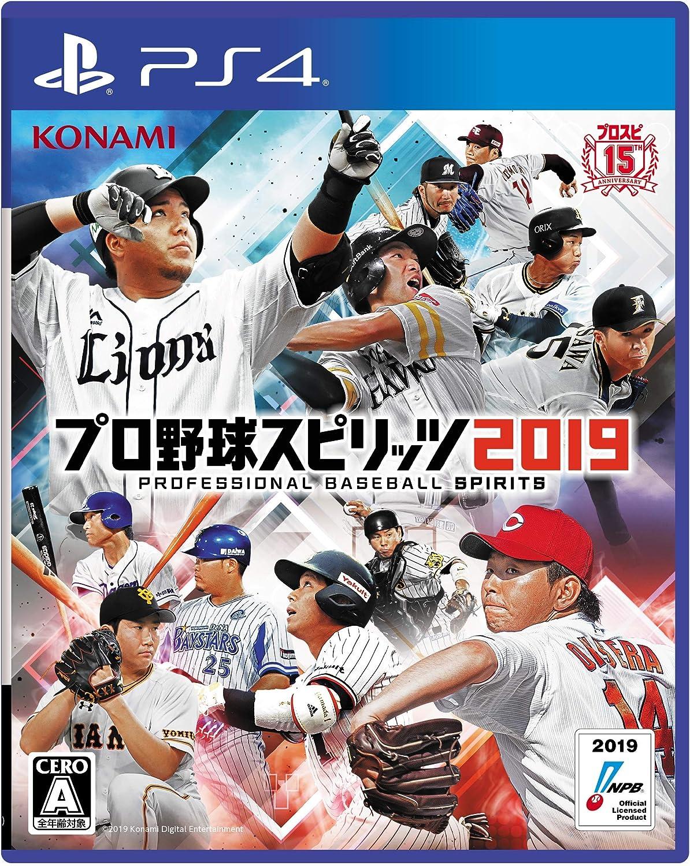 プロ 野球 スピリッツ プロスピ2021 eBASEBALLプロ野球スピリッツ2021