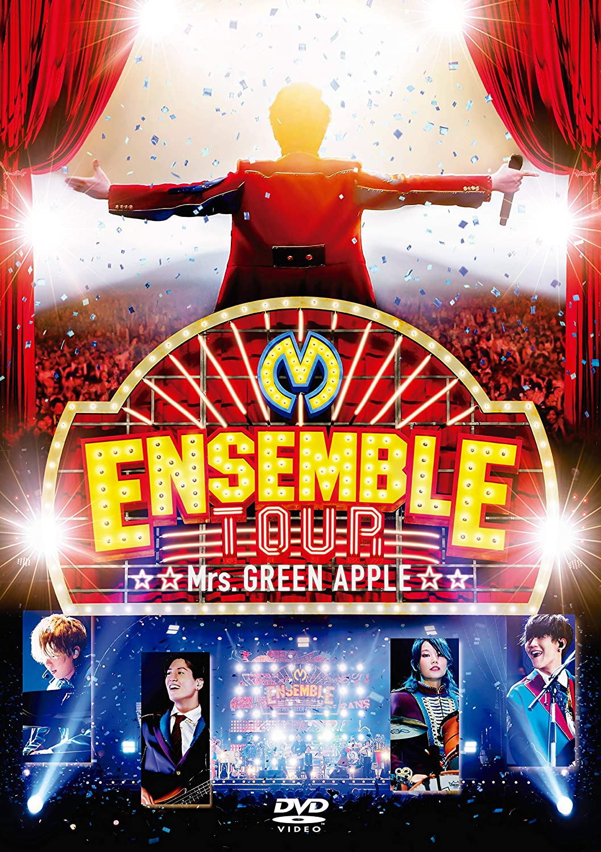 Apple プレゼント 歌詞 mrs green Mrs. GREEN