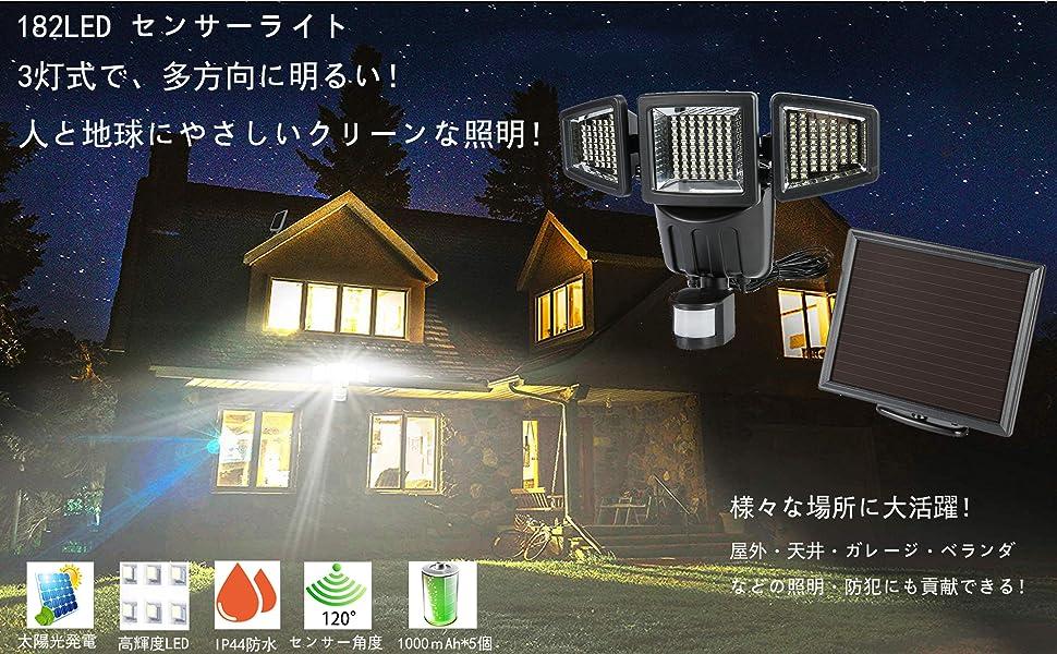 ライト 明るい ソーラー ソーラーライト 1灯