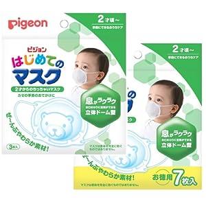 0 歳児 マスク