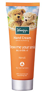 クナイプ ハンド クリーム クナイプのハンドクリームはハーブの香りで癒される!人気の香りをチ...