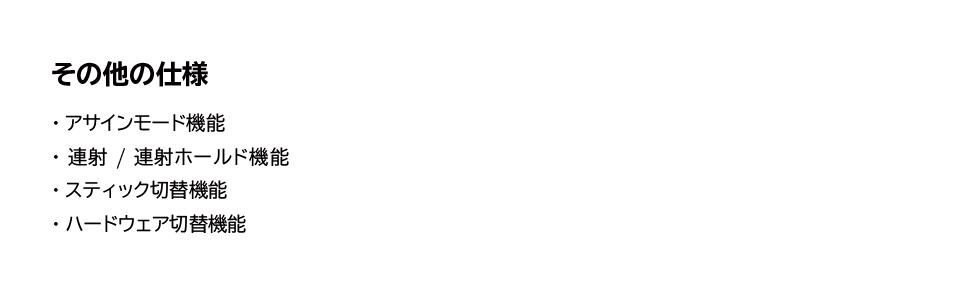 マキシ playstation arcade stick 機動 for vs extreme on ブースト 戦士 4 ガンダム PS4「機動戦士ガンダム EXTREME