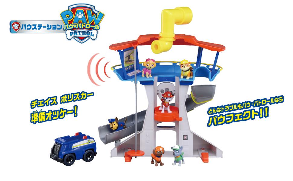 パトロール おもちゃ パウ おしらせ キャンペーン|パウ・パトロール(PAW