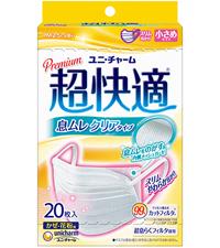 Amazon マスク ユニ チャーム 追記!大量発見!ユニチャーム超快適マスク!